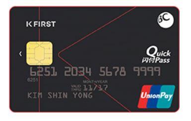 BC카드 K-First 카드