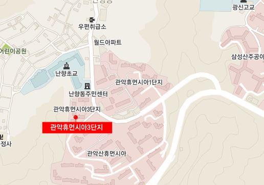 서울 신림3단지 50년 공공임대