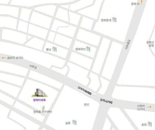 인천시 청학 장기전세임대아파트