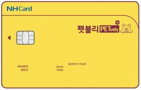 펫블리카드