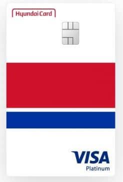 코스트코 리워드 현대카드