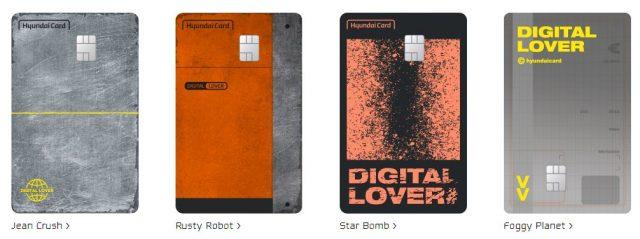 디지털러버 디자인