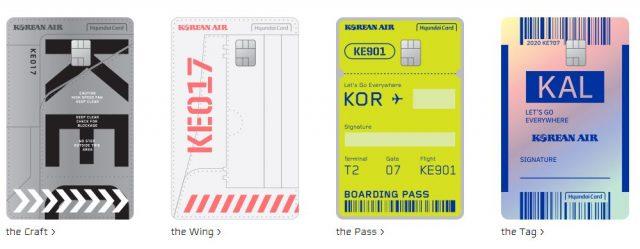 현대카드 대한항공카드