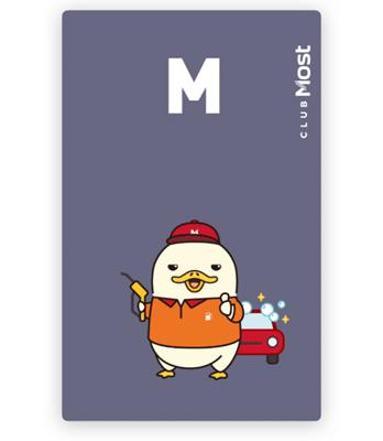 클럽 모스트 M
