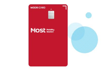 우리 모스트 카드