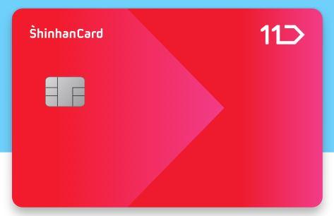 11번가 신한카드