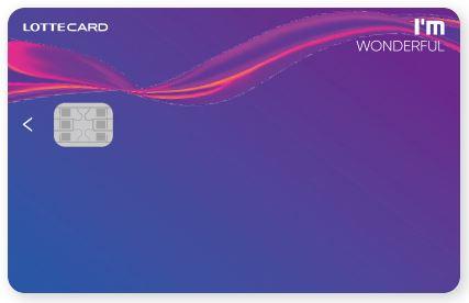 엠모바일 할인카드