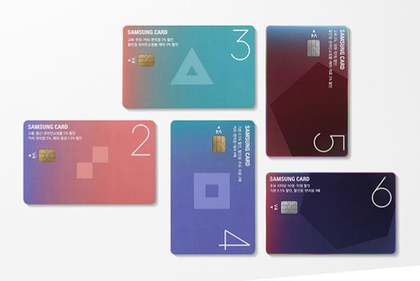 삼성카드 결제일별 이용기간