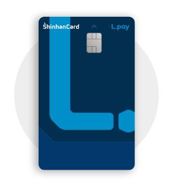신한카드 카드론