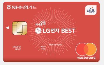 NH농협카드 올원 LG전자 BEST