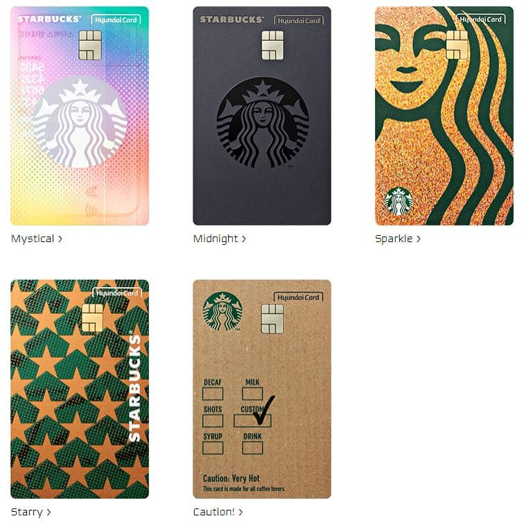 스타벅스 현대카드 디자인