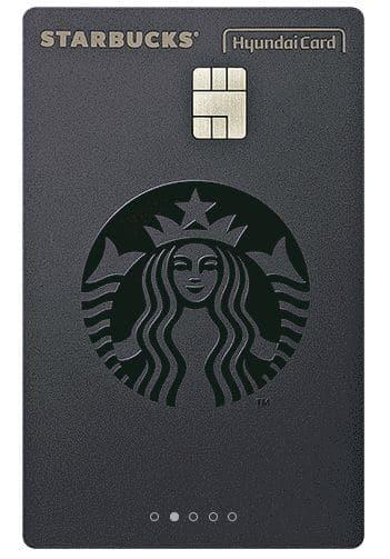 스타벅스 현대카드