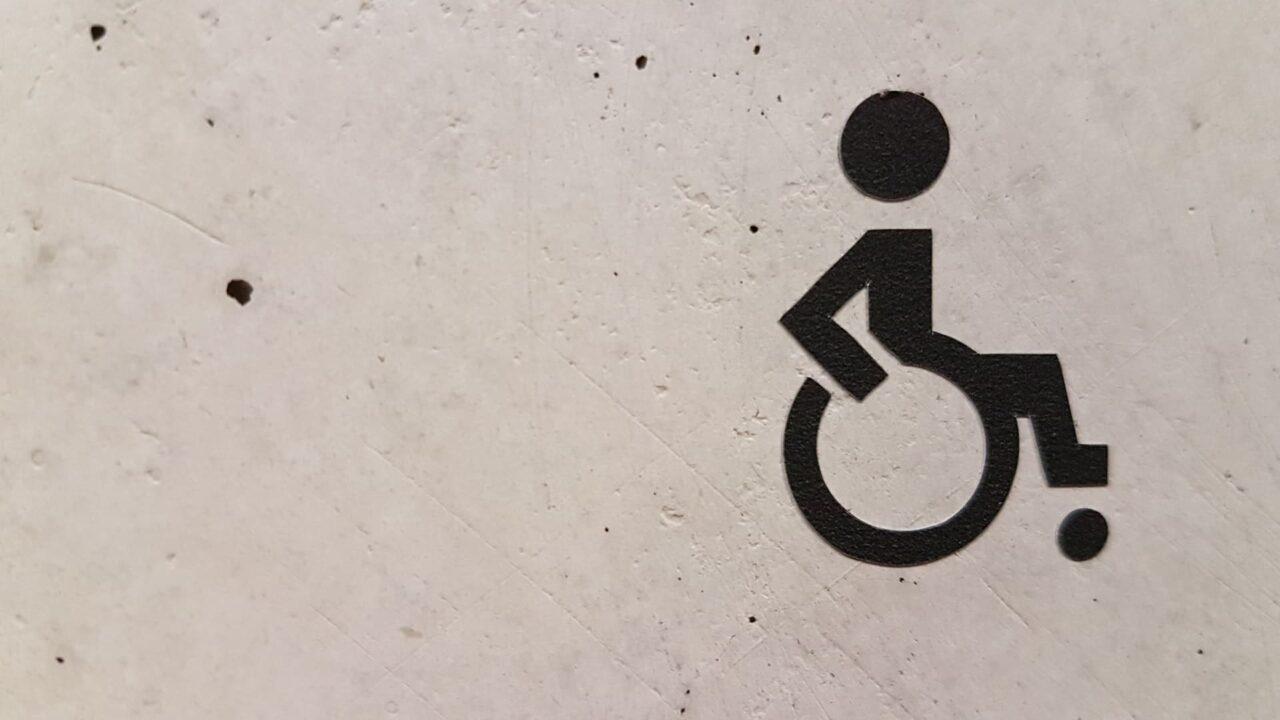 장애인 세금 감면 혜택