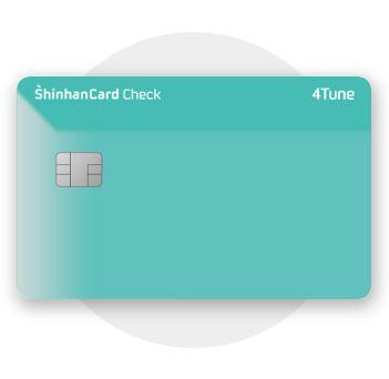 신한카드 4tune체크카드