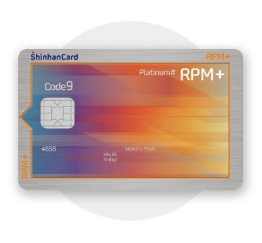 신한카드 RPM+플래티넘카드