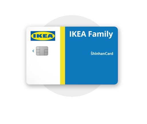 이케아 할인카드