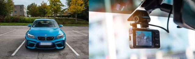 자동차보험 블랙박스 할인 가입방법